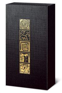 """2er PTZ Gift box """"Arabesk"""""""